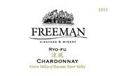 Ryo-fu Chardonnay cover